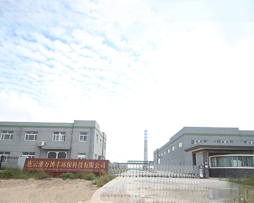 连云港万博丰钢结构项目