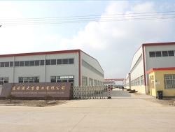 连云港大吉塑业有限公司