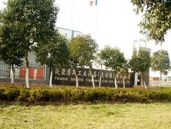 法国独资泛亚莫斯工业设备(连云港)有限公司出口重钢项目