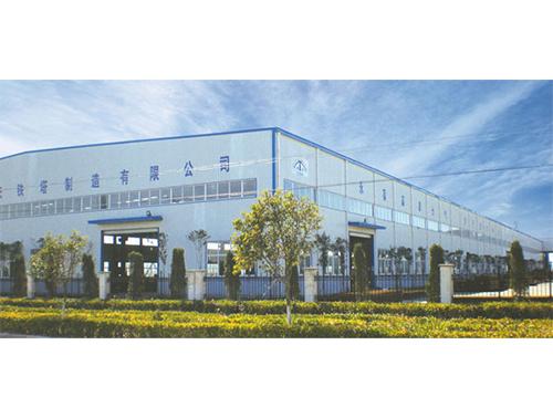 江苏齐天铁塔制造有限公司